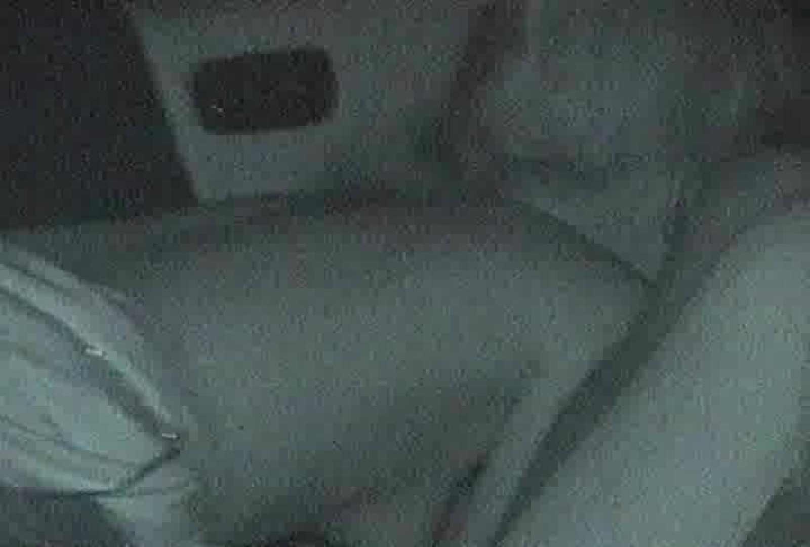 「充血監督」さんの深夜の運動会!! vol.095 OLのボディ AV動画キャプチャ 97PIX 2