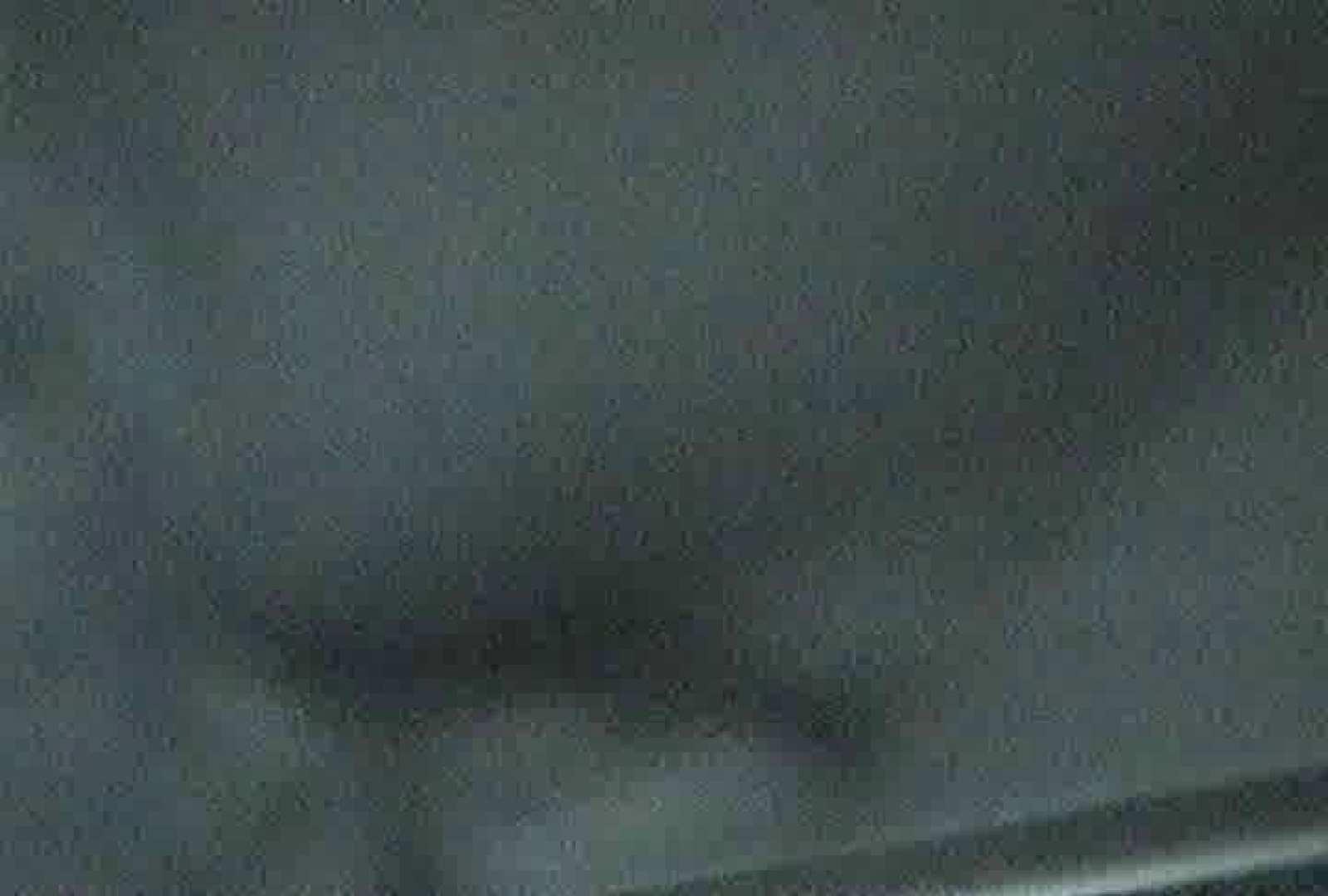 「充血監督」さんの深夜の運動会!! vol.095 セックス | 車  97PIX 5