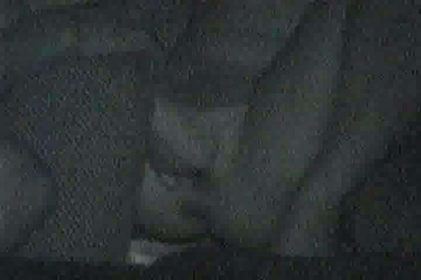「充血監督」さんの深夜の運動会!! vol.104 オナニーガール   テクニック  80PIX 17