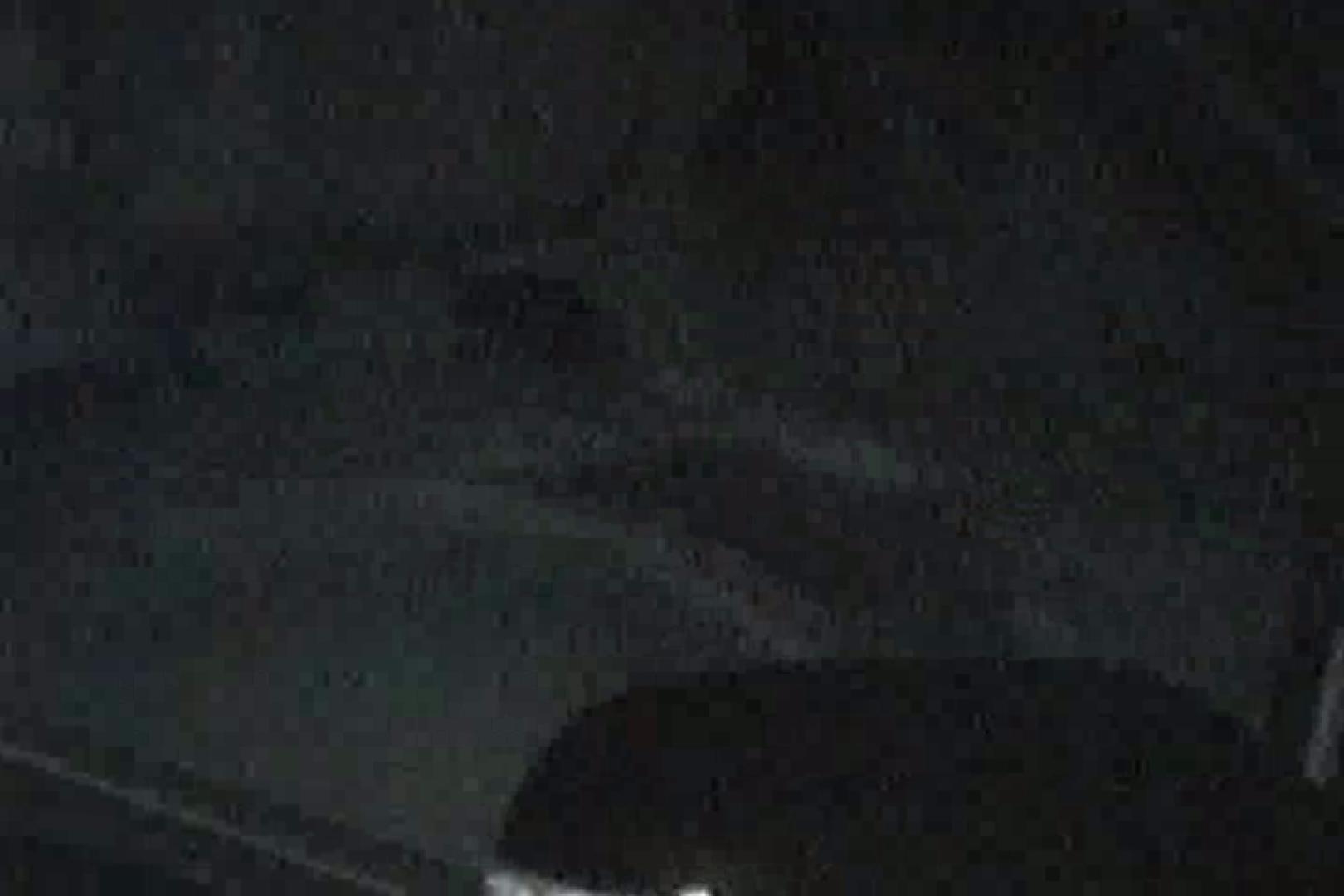 「充血監督」さんの深夜の運動会!! vol.105 車 盗み撮り動画キャプチャ 76PIX 28