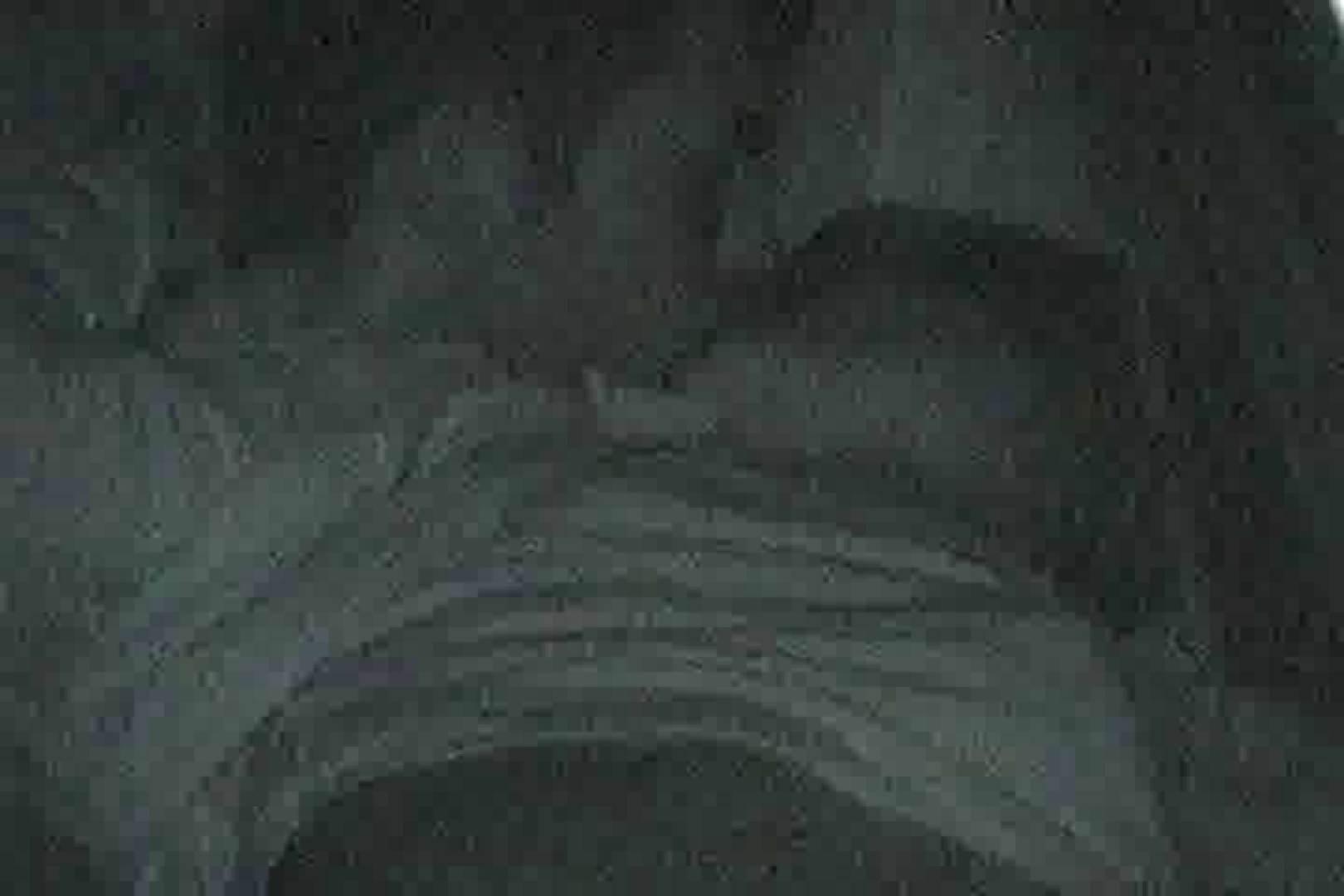 「充血監督」さんの深夜の運動会!! vol.106 マンコ満開 AV無料動画キャプチャ 63PIX 6