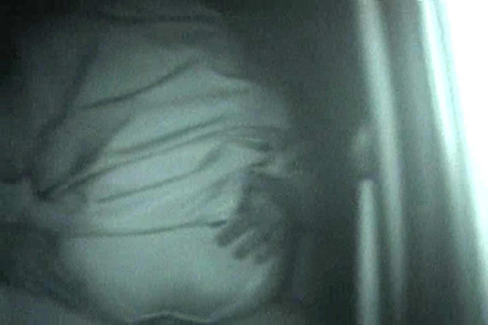 「充血監督」さんの深夜の運動会!! vol.106 マンコ満開 AV無料動画キャプチャ 63PIX 10
