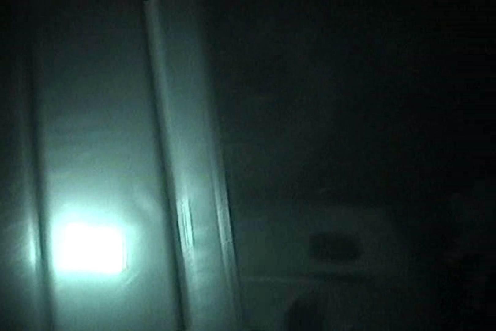 「充血監督」さんの深夜の運動会!! vol.107 接写 | 魅力  69PIX 56