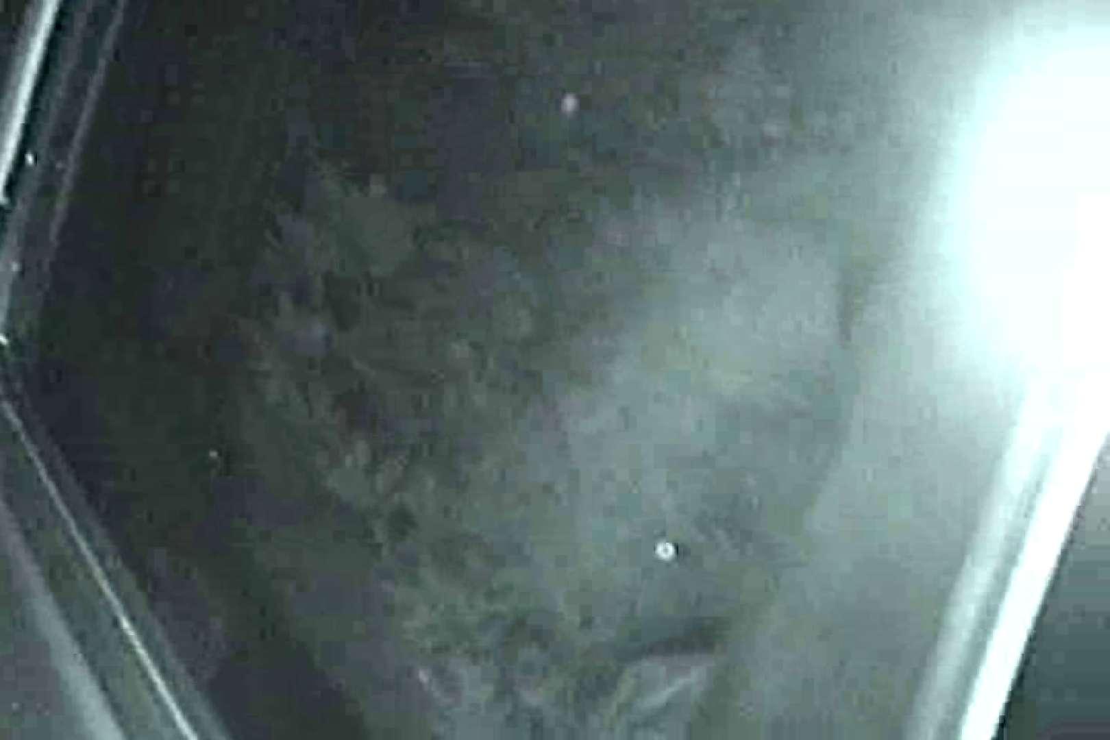 「充血監督」さんの深夜の運動会!! vol.108 美女のボディ オメコ動画キャプチャ 67PIX 29