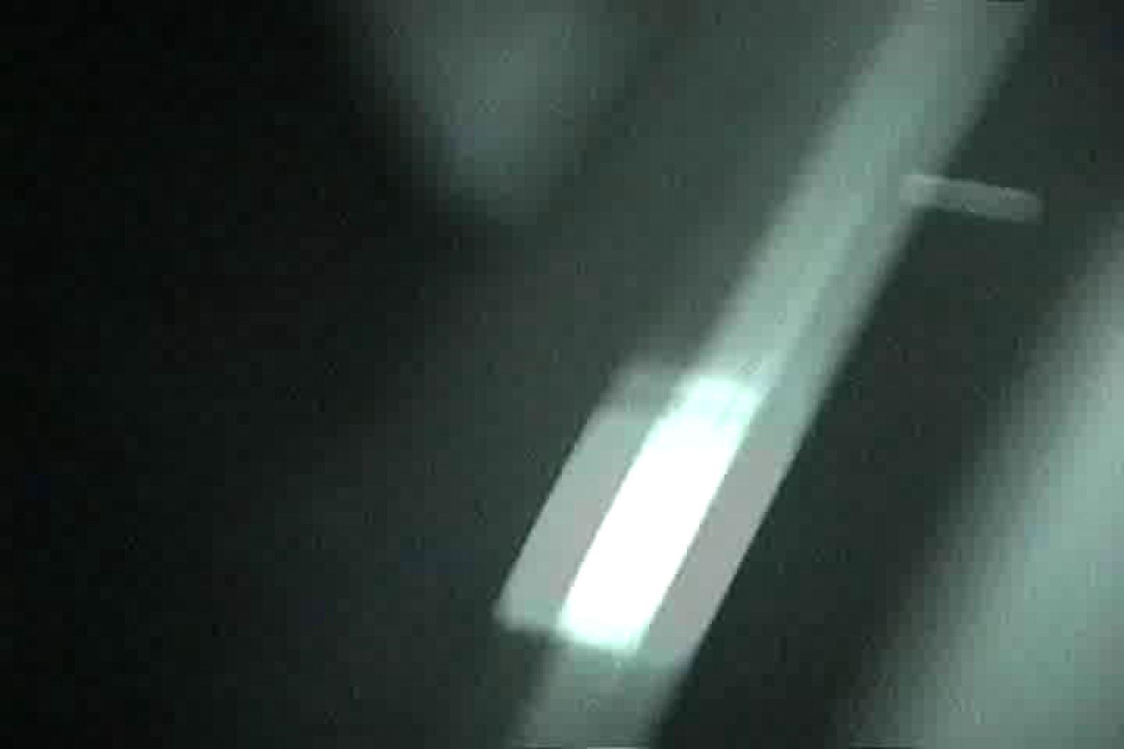 「充血監督」さんの深夜の運動会!! vol.108 マンコ満開 | OLのボディ  67PIX 34