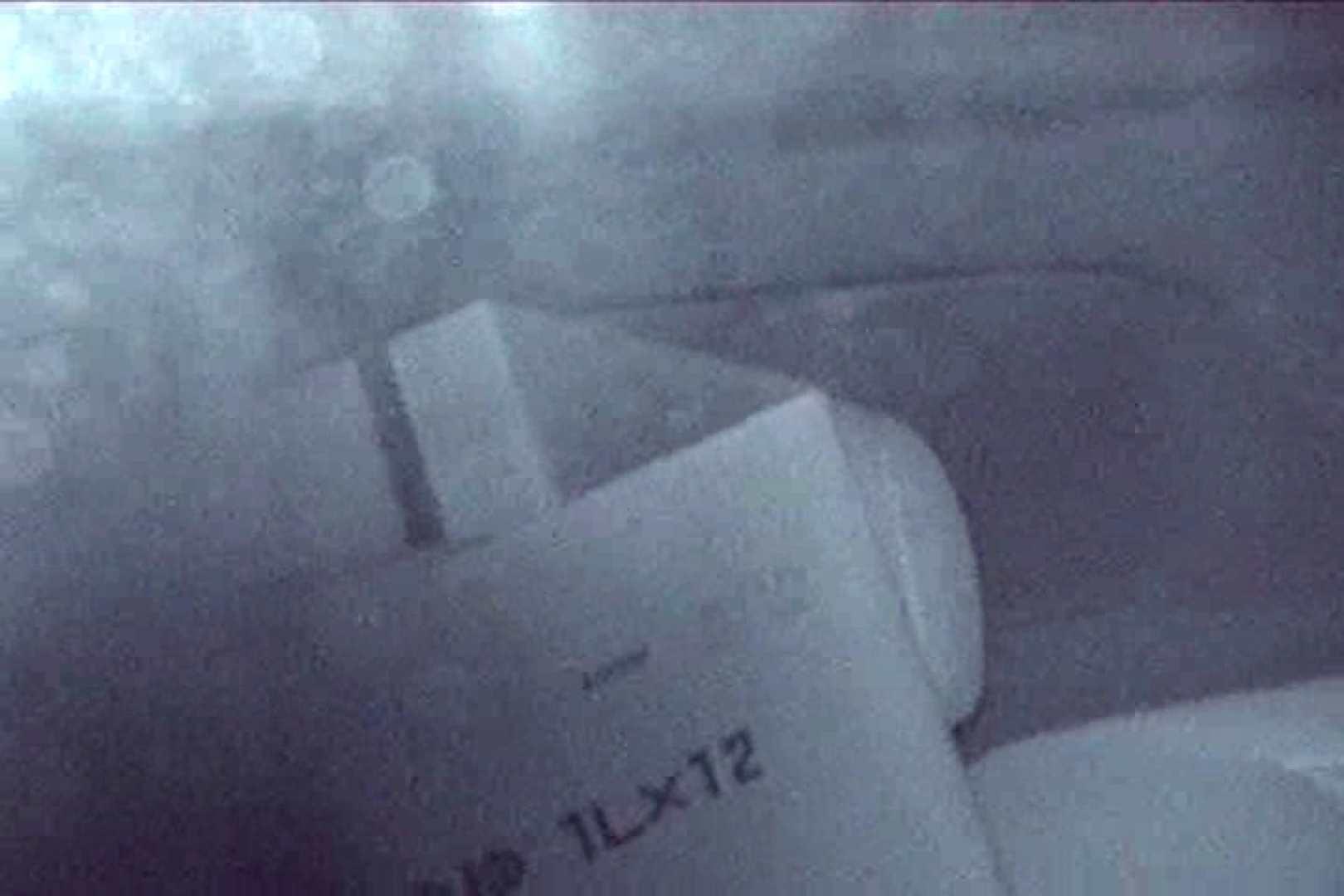 「充血監督」さんの深夜の運動会!! vol.116 カーセックス スケベ動画紹介 68PIX 17