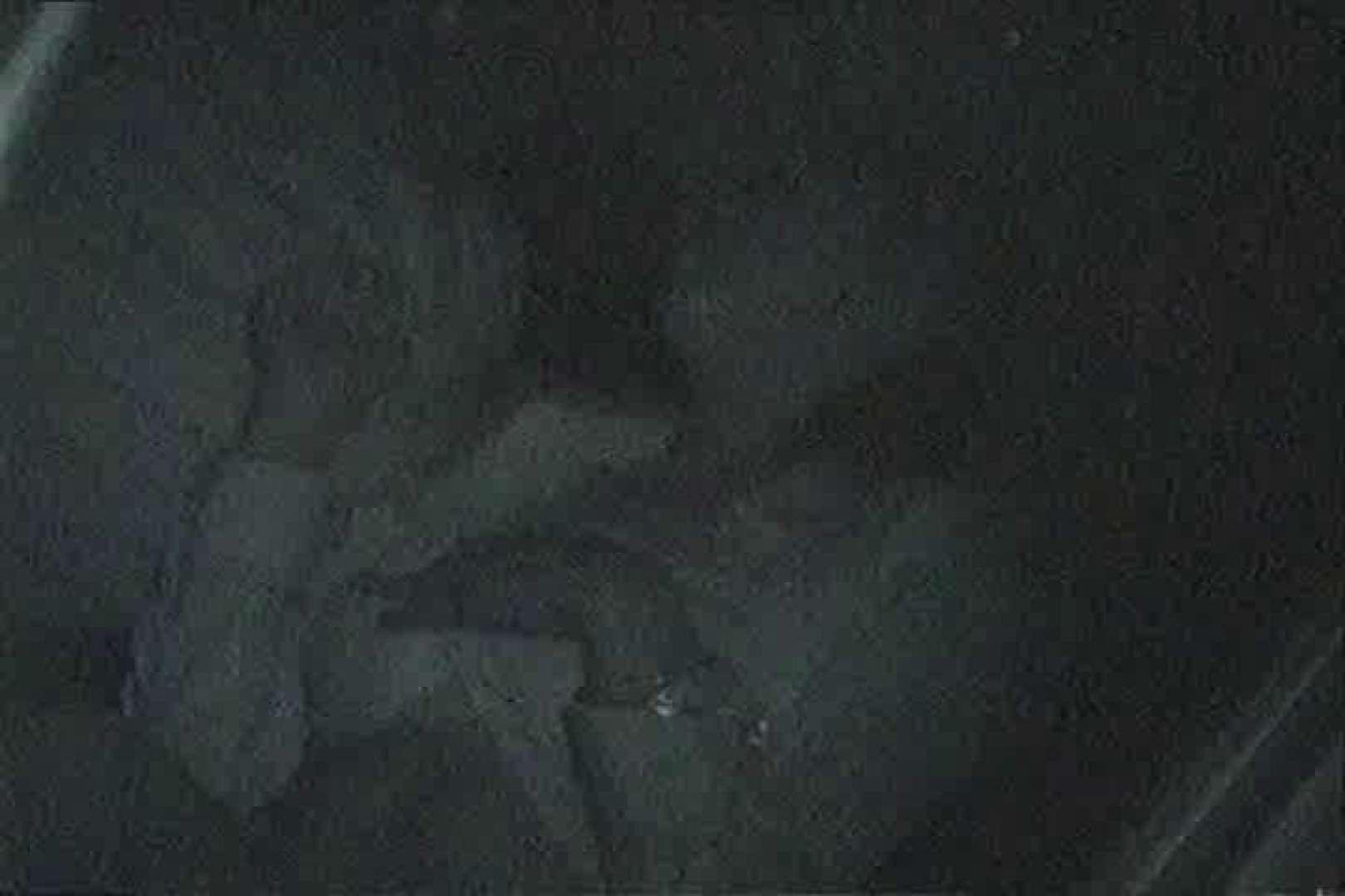 「充血監督」さんの深夜の運動会!! vol.123 OLのボディ | カップル  86PIX 39