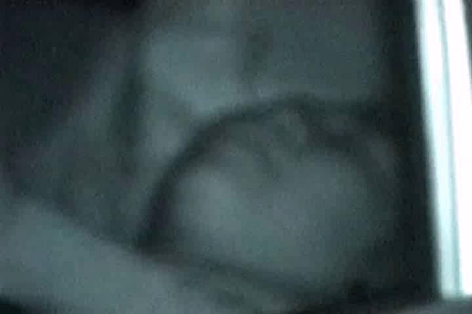 「充血監督」さんの深夜の運動会!! vol.133 OLのボディ   0  92PIX 19