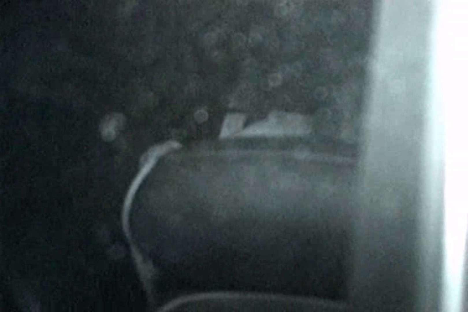 「充血監督」さんの深夜の運動会!! vol.137 カップル 盗み撮り動画キャプチャ 92PIX 15