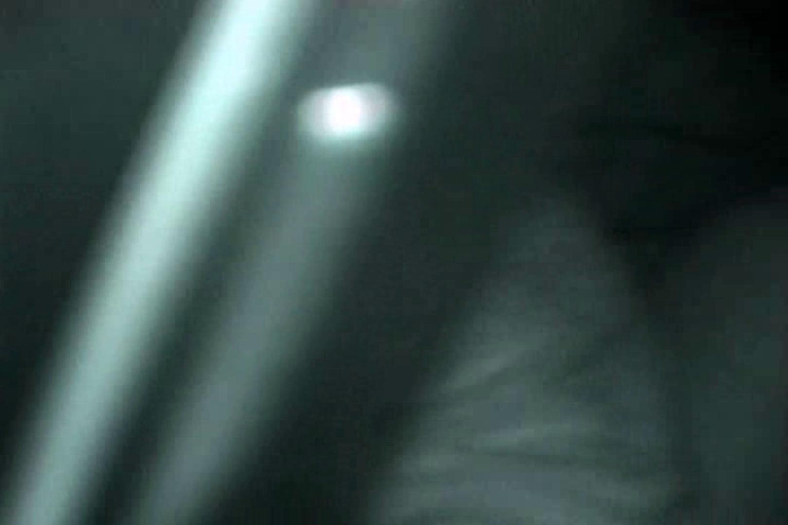 「充血監督」さんの深夜の運動会!! vol.137 カップル 盗み撮り動画キャプチャ 92PIX 33