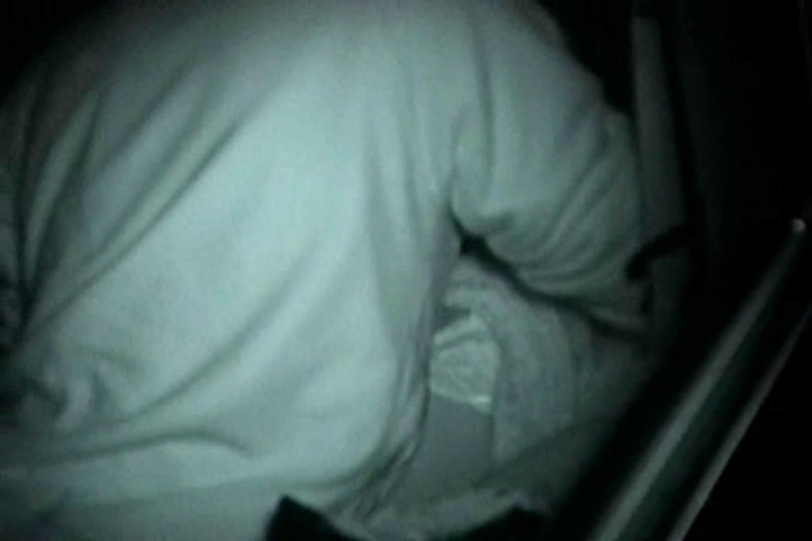 「充血監督」さんの深夜の運動会!! vol.137 OLのボディ 性交動画流出 92PIX 44