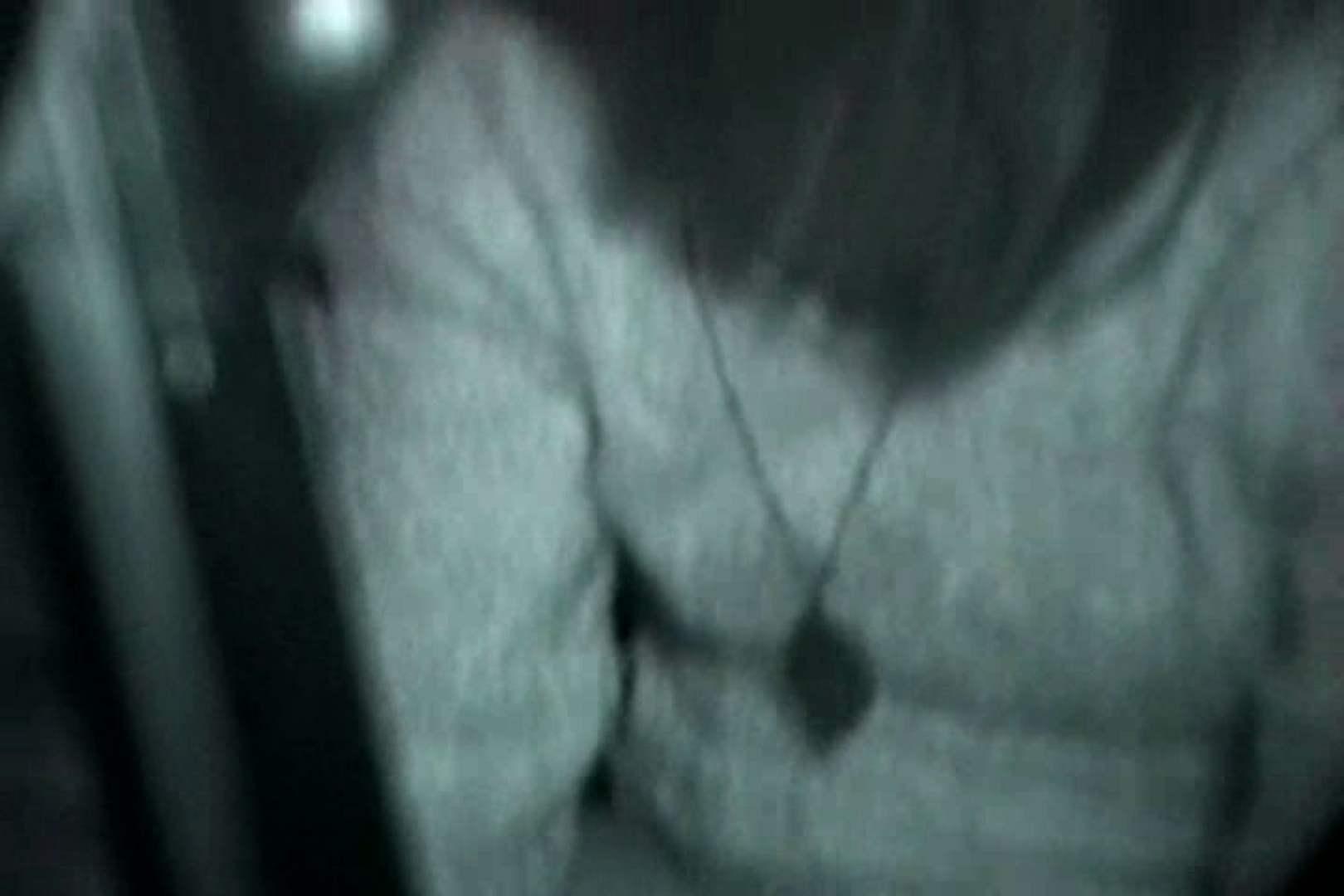 「充血監督」さんの深夜の運動会!! vol.137 OLのボディ 性交動画流出 92PIX 62