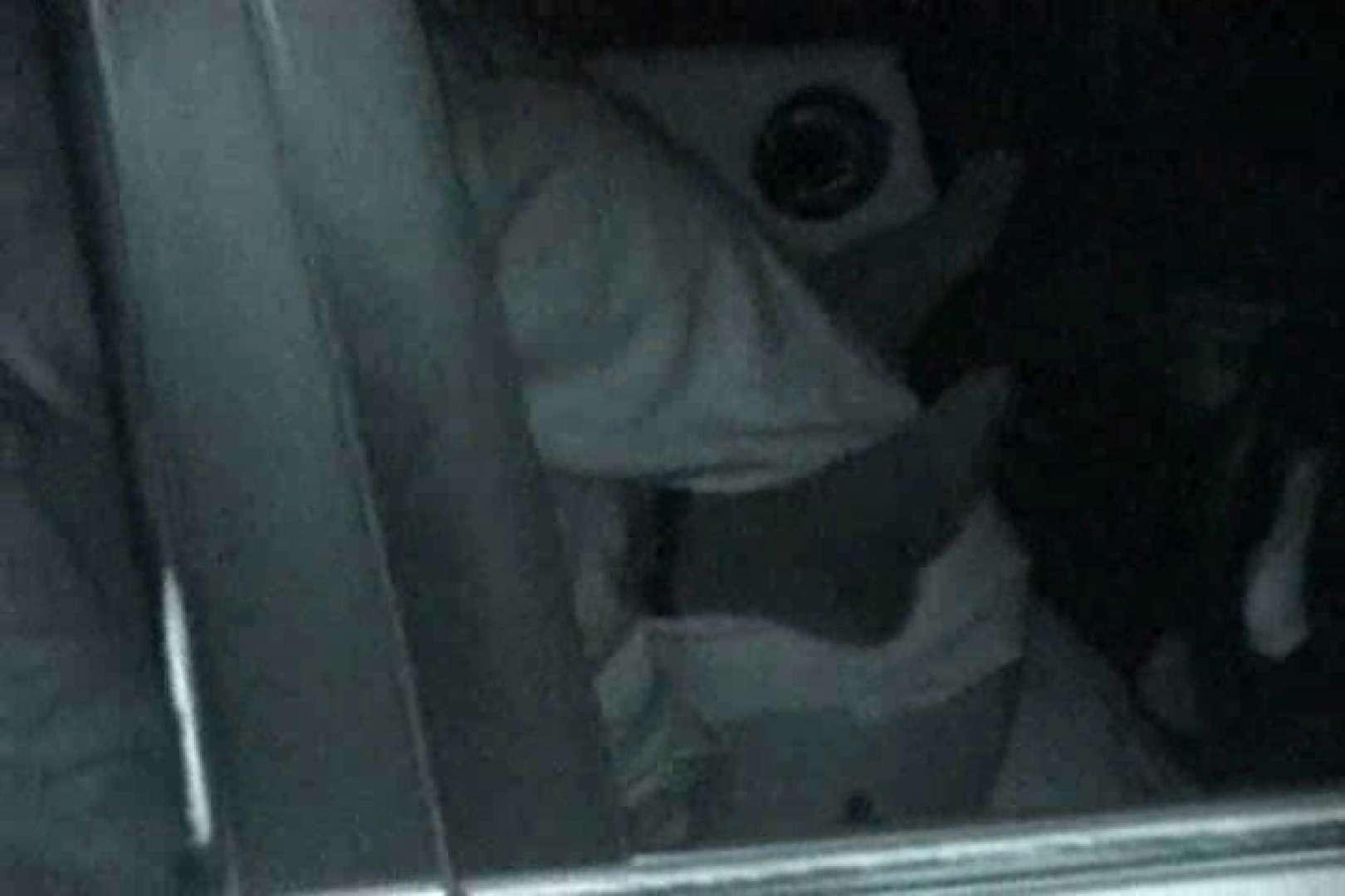 「充血監督」さんの深夜の運動会!! vol.138 クンニ   OLのボディ  102PIX 13