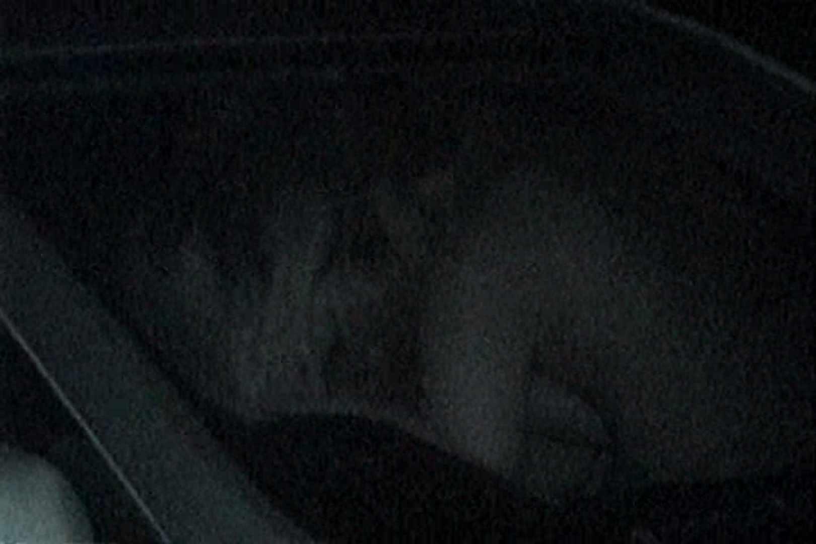 「充血監督」さんの深夜の運動会!! vol.139 カーセックス オメコ動画キャプチャ 65PIX 24