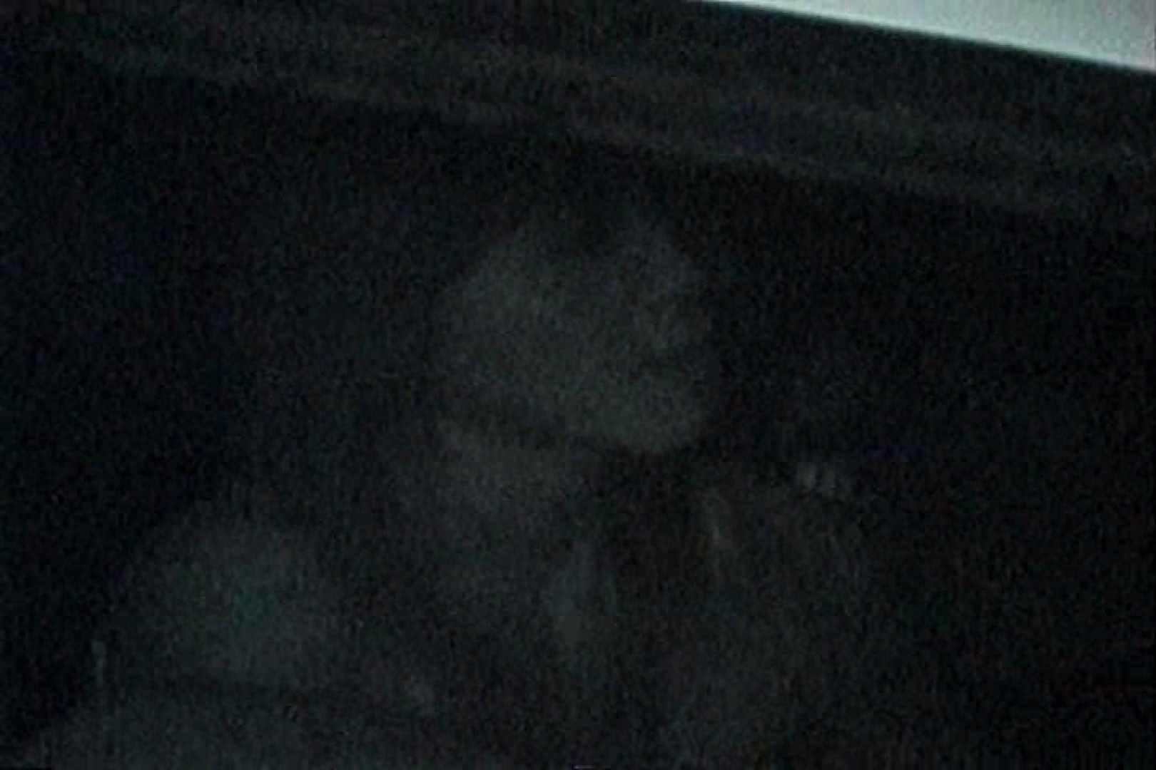 「充血監督」さんの深夜の運動会!! vol.139 カーセックス オメコ動画キャプチャ 65PIX 54
