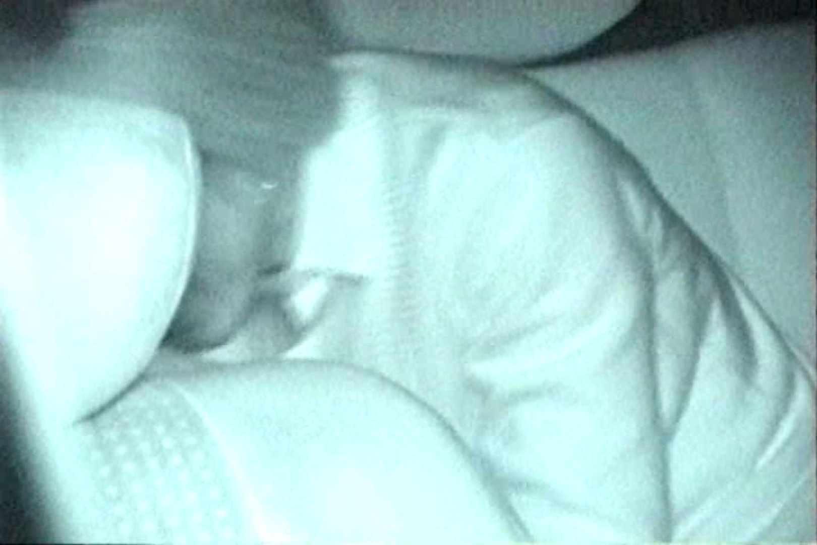 「充血監督」さんの深夜の運動会!! vol.141 セックス のぞき動画画像 58PIX 44