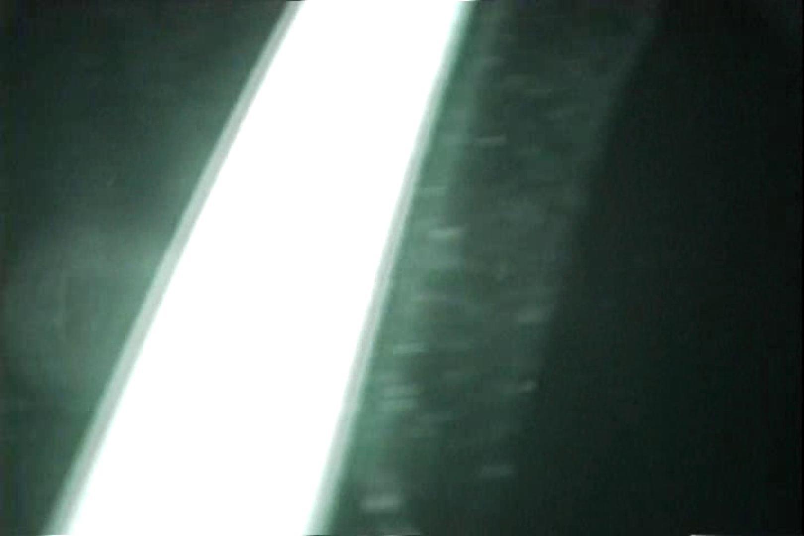 「充血監督」さんの深夜の運動会!! vol.144 セックス | OLのボディ  48PIX 10
