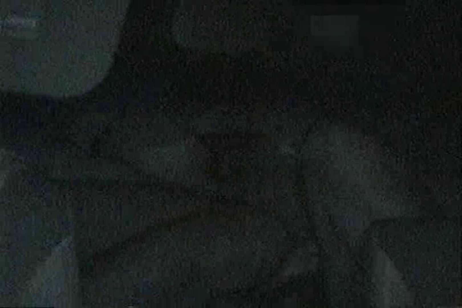 「充血監督」さんの深夜の運動会!! vol.156 OLのボディ  105PIX 82