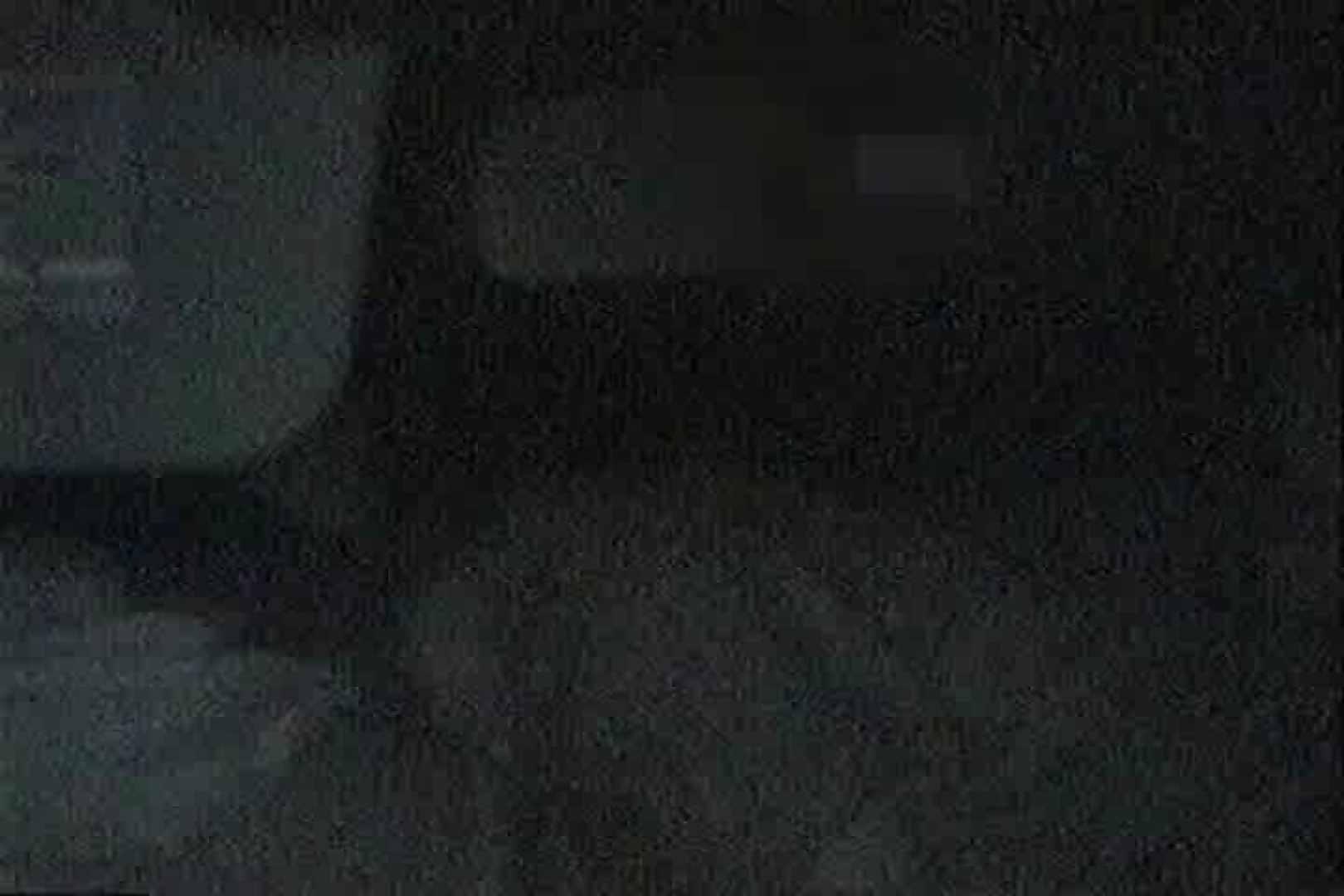 「充血監督」さんの深夜の運動会!! vol.156 OLのボディ  105PIX 84