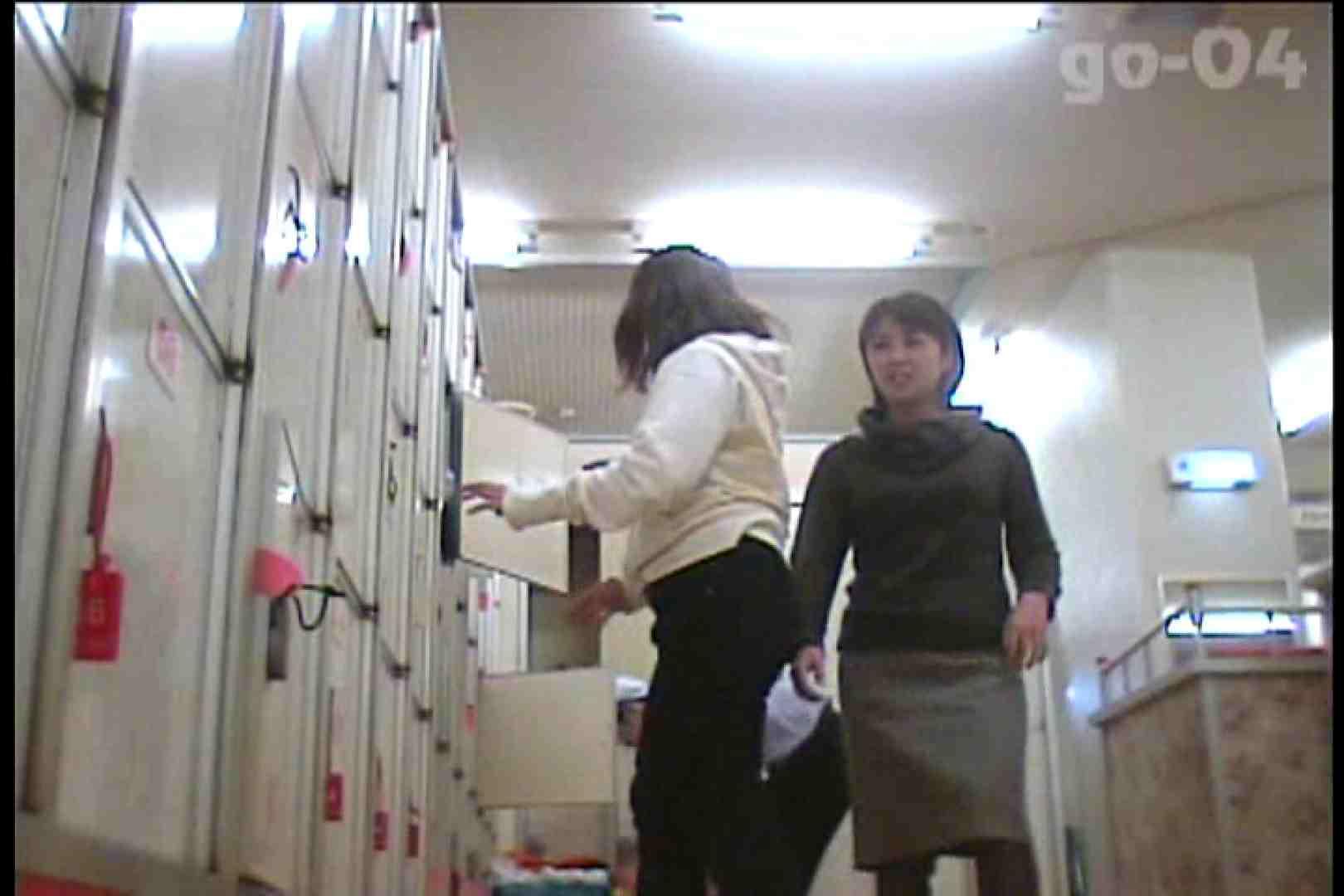 電波カメラ設置浴場からの防HAN映像 Vol.04 チラ見せ  102PIX 6