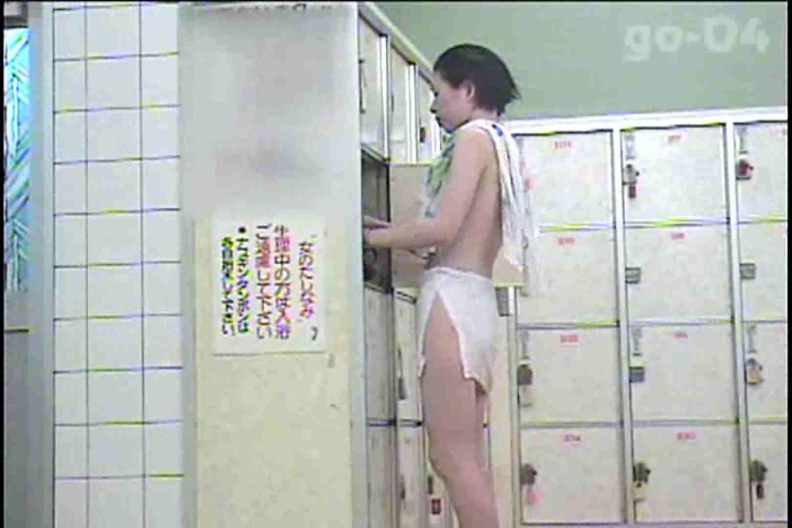 電波カメラ設置浴場からの防HAN映像 Vol.04 チラ見せ  102PIX 24