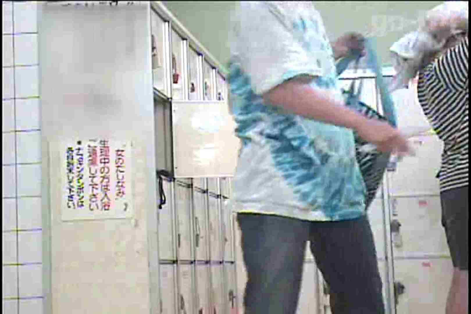 電波カメラ設置浴場からの防HAN映像 Vol.04 チラ見せ | OLのボディ  102PIX 79