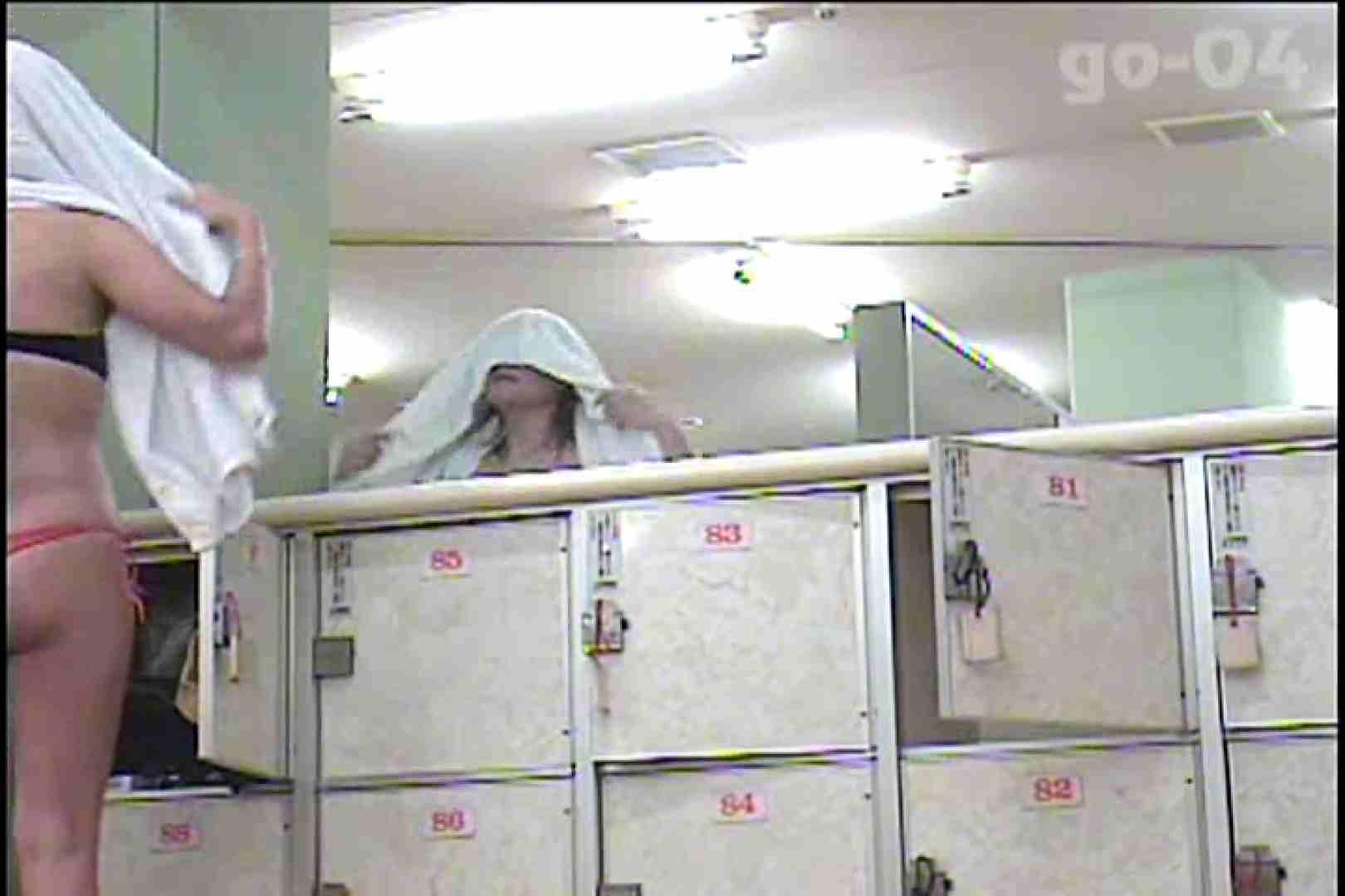 電波カメラ設置浴場からの防HAN映像 Vol.04 チラ見せ | OLのボディ  102PIX 85