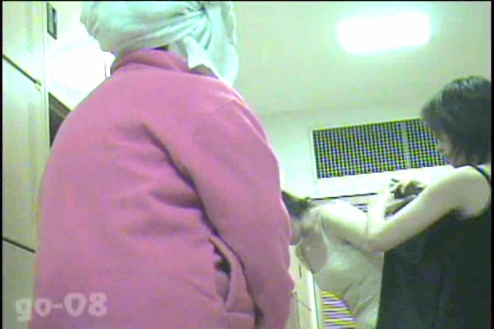 電波カメラ設置浴場からの防HAN映像 Vol.08 チラ見せ エロ画像 65PIX 35