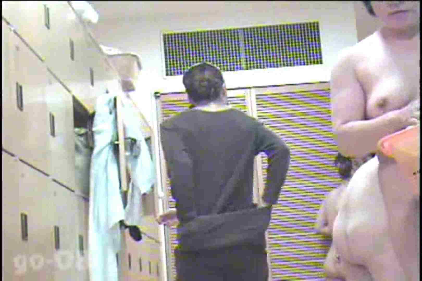 電波カメラ設置浴場からの防HAN映像 Vol.08 OLのボディ   盗撮  65PIX 40