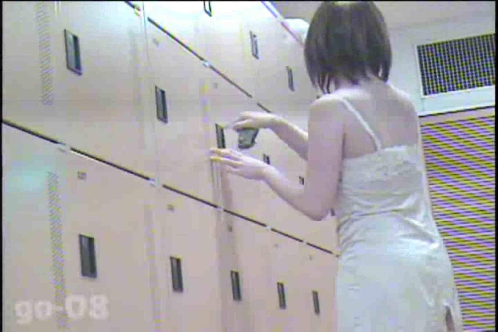 電波カメラ設置浴場からの防HAN映像 Vol.08 OLのボディ  65PIX 51