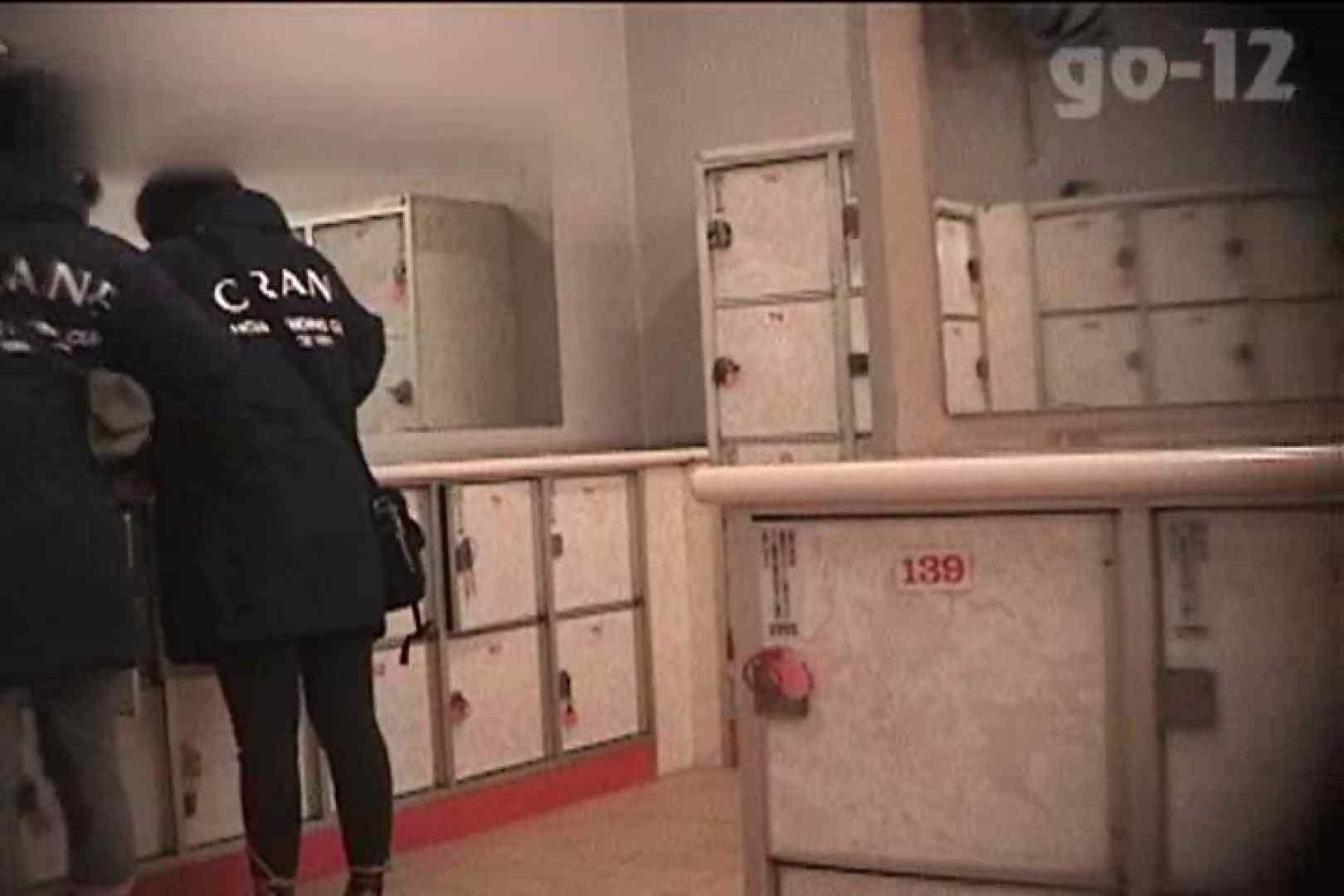 電波カメラ設置浴場からの防HAN映像 Vol.12 チラ見せ オマンコ無修正動画無料 82PIX 5