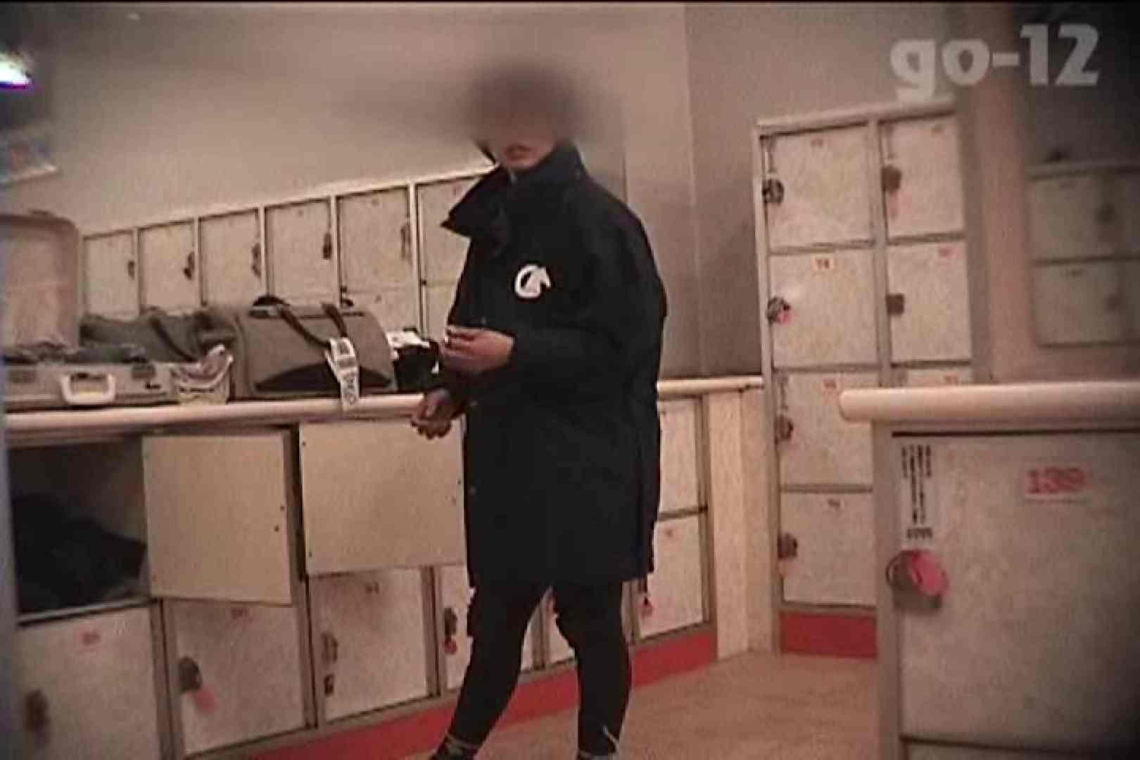 電波カメラ設置浴場からの防HAN映像 Vol.12 チラ見せ オマンコ無修正動画無料 82PIX 23