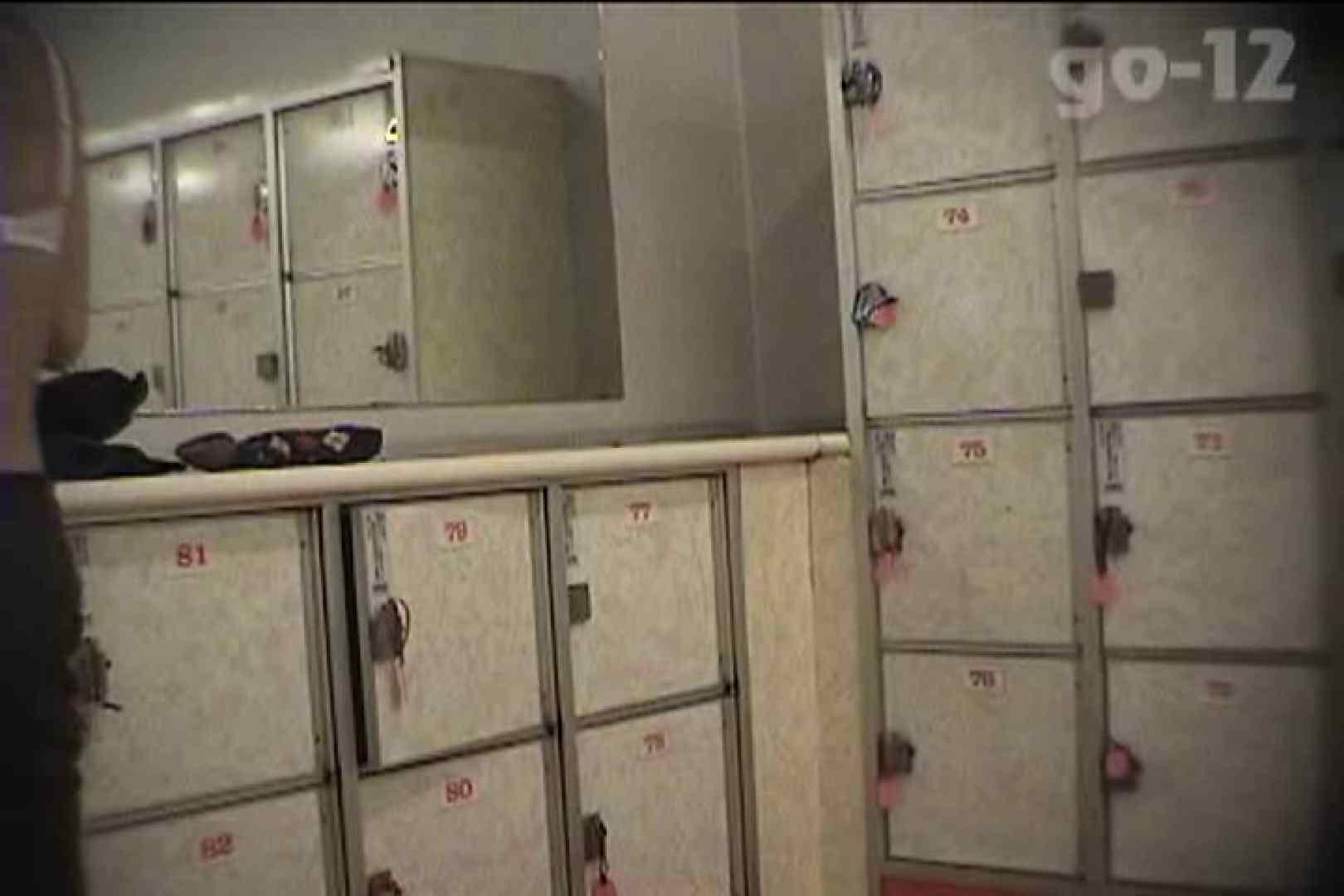 電波カメラ設置浴場からの防HAN映像 Vol.12 盗撮 | OLのボディ  82PIX 28