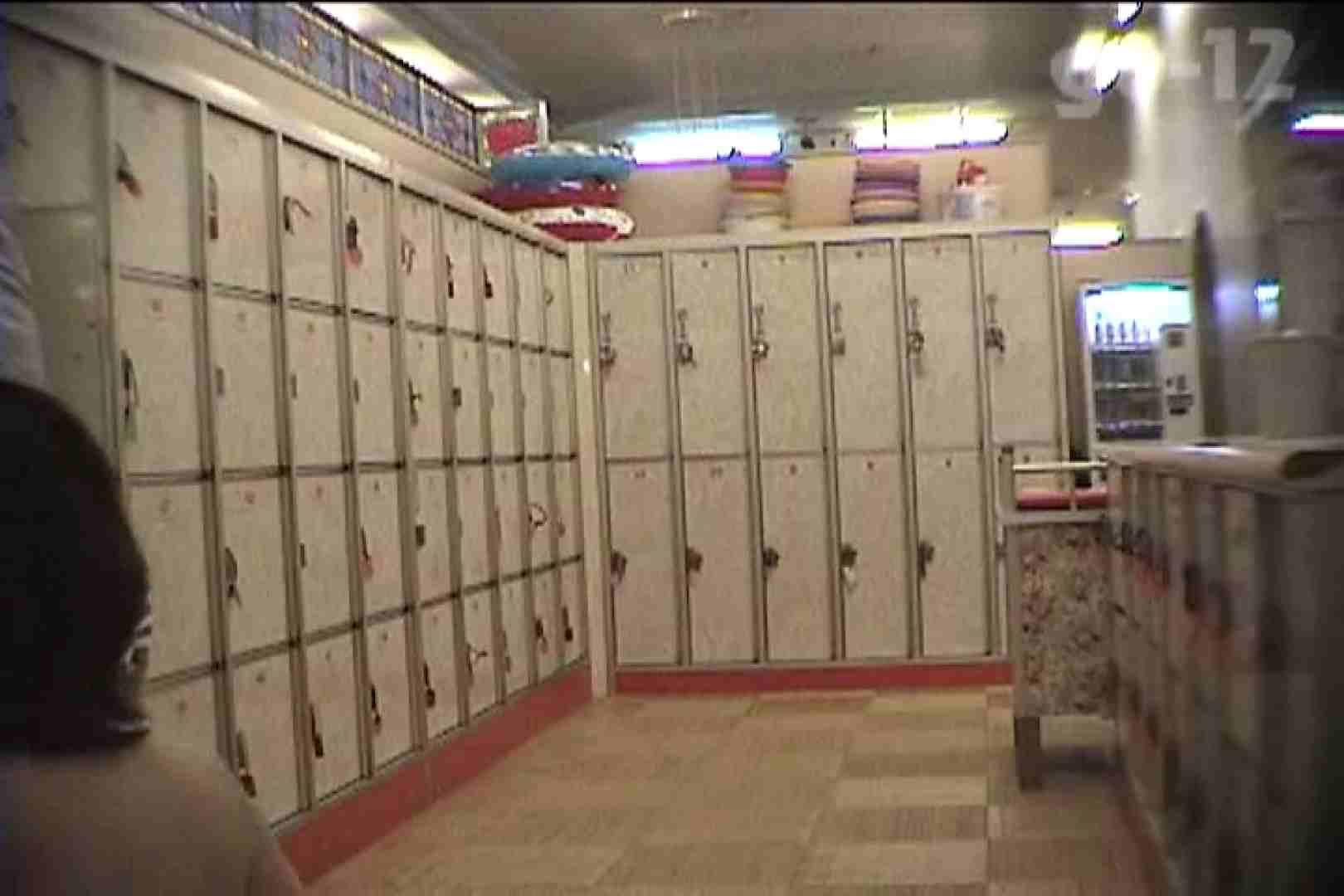 電波カメラ設置浴場からの防HAN映像 Vol.12 盗撮  82PIX 42