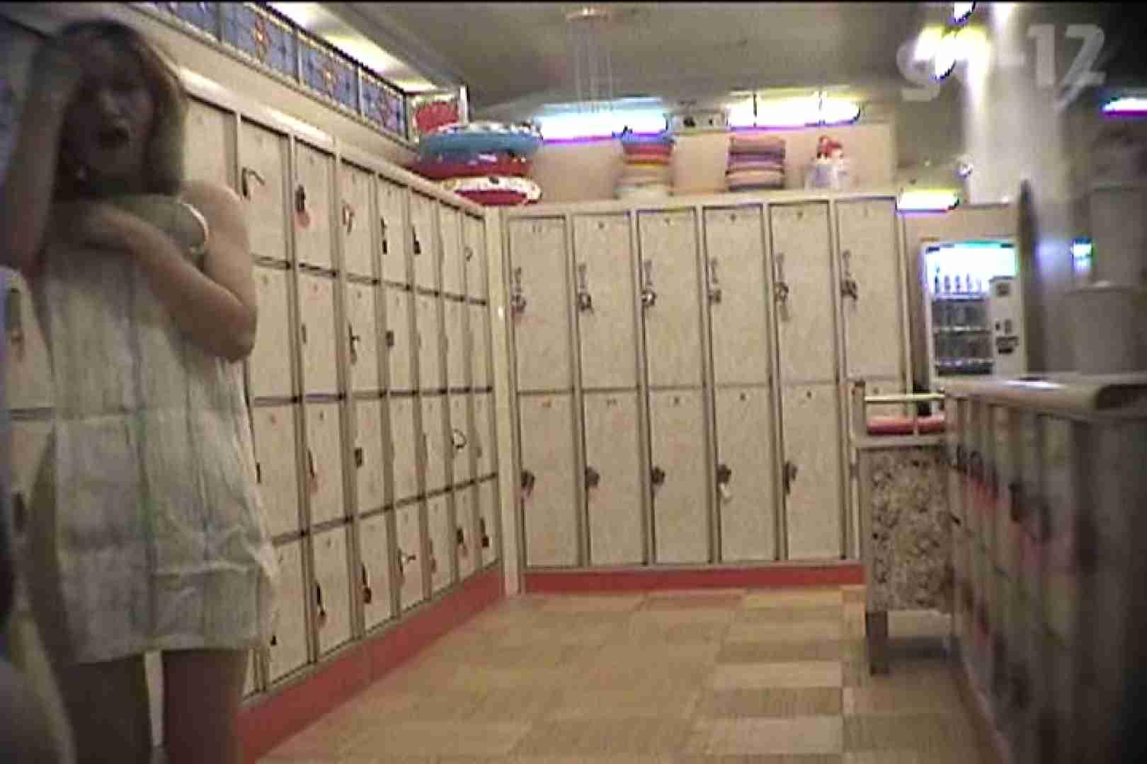 電波カメラ設置浴場からの防HAN映像 Vol.12 盗撮 | OLのボディ  82PIX 43