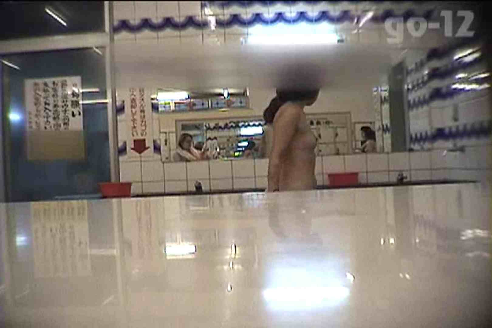 電波カメラ設置浴場からの防HAN映像 Vol.12 盗撮 | OLのボディ  82PIX 46