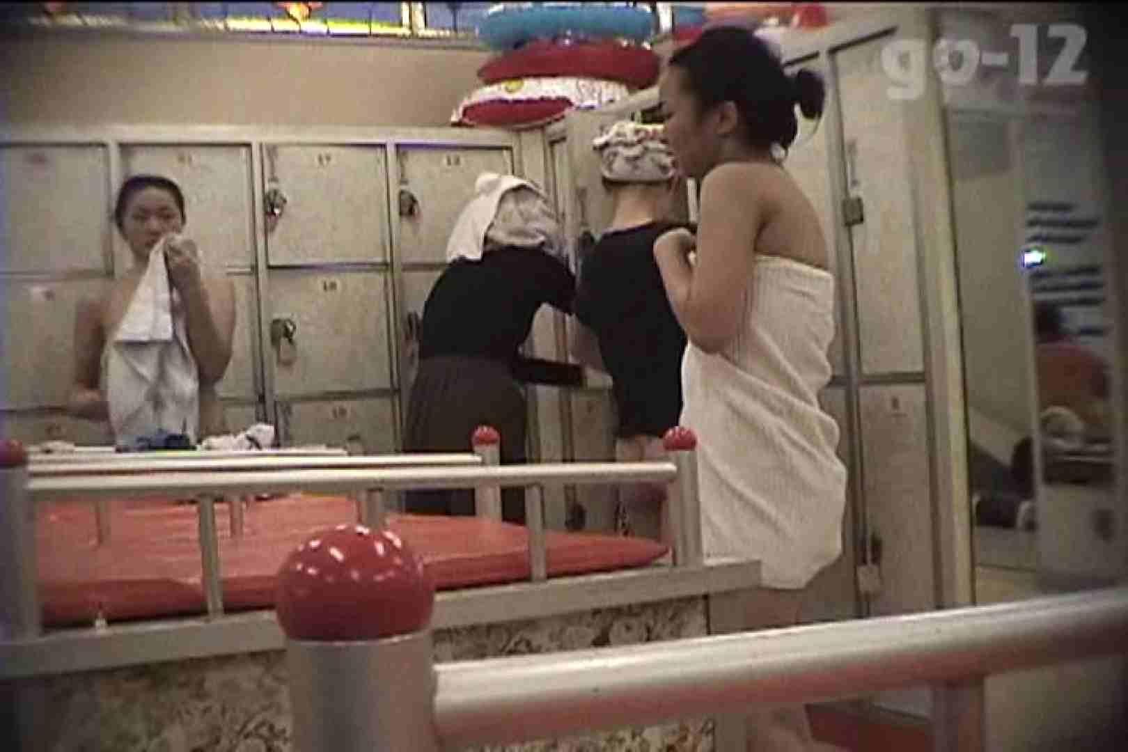 電波カメラ設置浴場からの防HAN映像 Vol.12 チラ見せ オマンコ無修正動画無料 82PIX 47