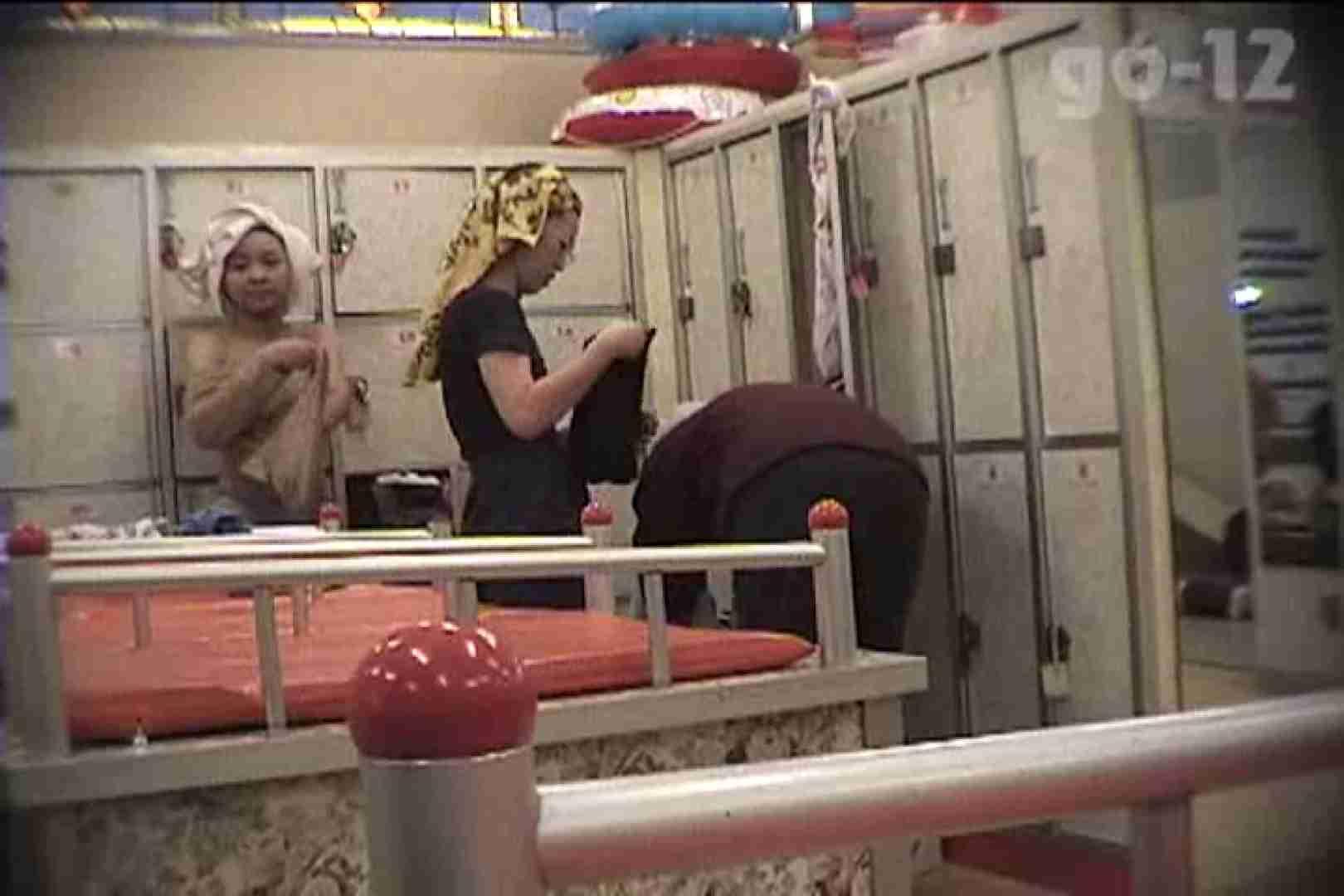 電波カメラ設置浴場からの防HAN映像 Vol.12 チラ見せ オマンコ無修正動画無料 82PIX 50