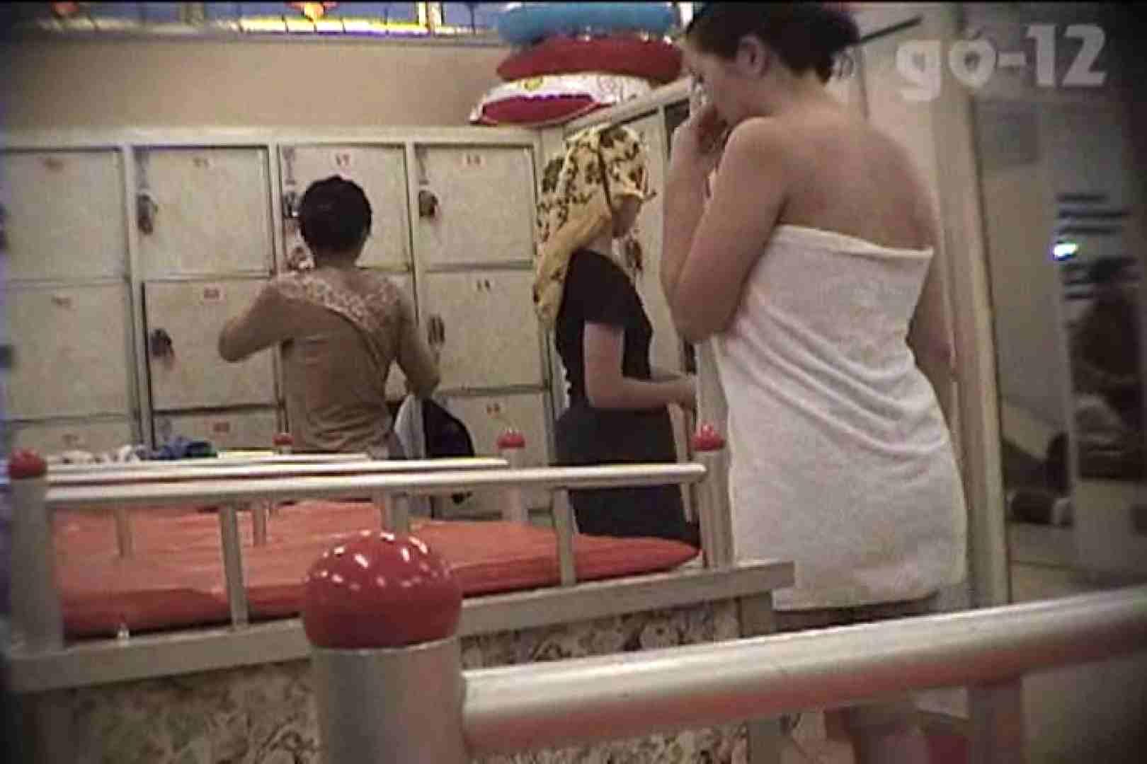 電波カメラ設置浴場からの防HAN映像 Vol.12 盗撮  82PIX 51