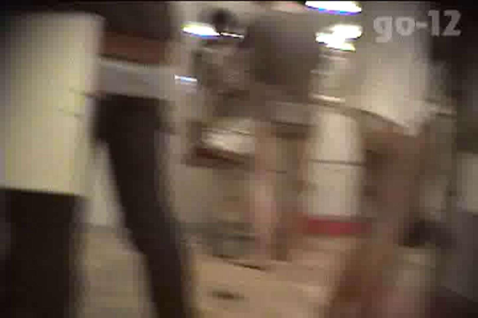 電波カメラ設置浴場からの防HAN映像 Vol.12 チラ見せ オマンコ無修正動画無料 82PIX 62