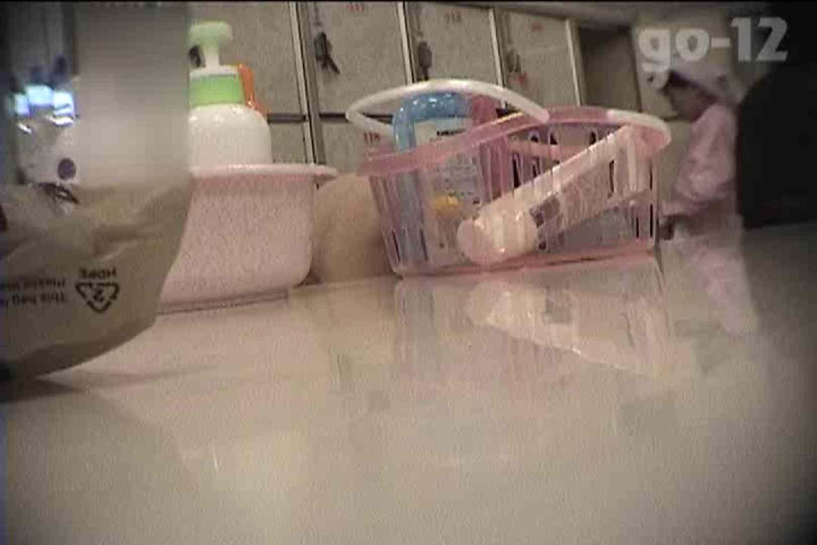 電波カメラ設置浴場からの防HAN映像 Vol.12 盗撮 | OLのボディ  82PIX 64