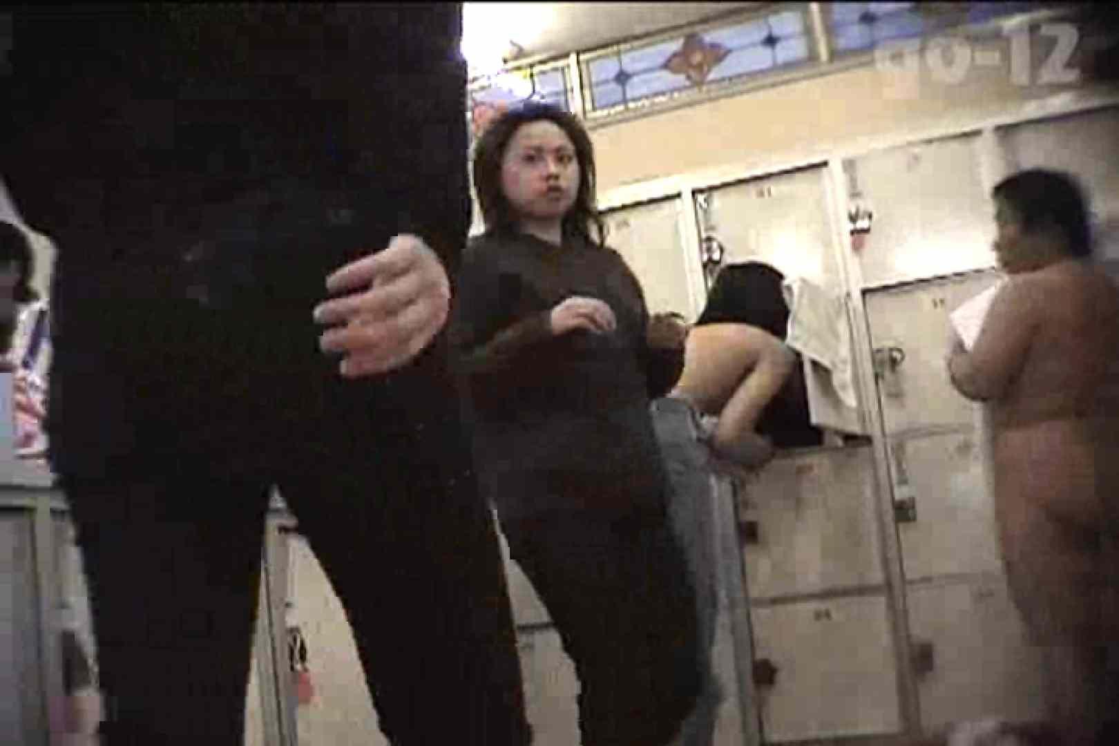 電波カメラ設置浴場からの防HAN映像 Vol.12 チラ見せ オマンコ無修正動画無料 82PIX 65