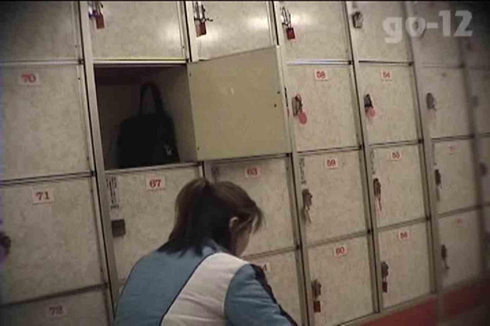 電波カメラ設置浴場からの防HAN映像 Vol.12 盗撮  82PIX 69