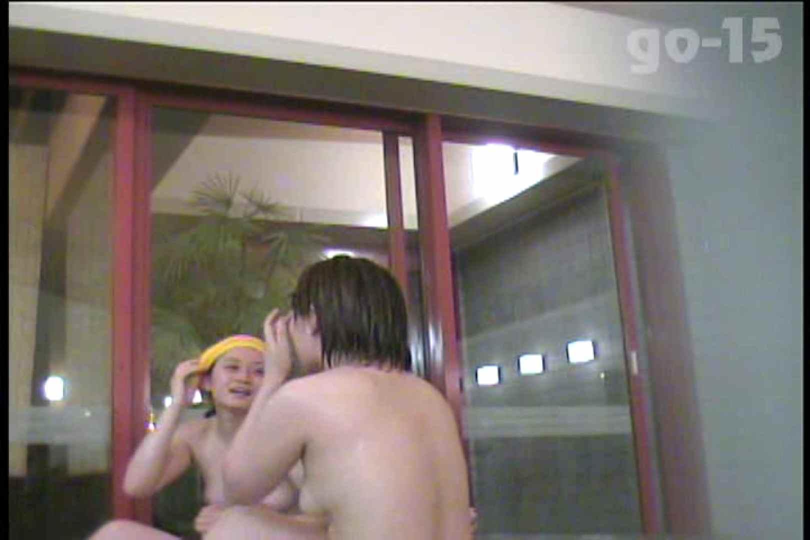 電波カメラ設置浴場からの防HAN映像 Vol.15 OLのボディ 盗撮動画紹介 53PIX 8