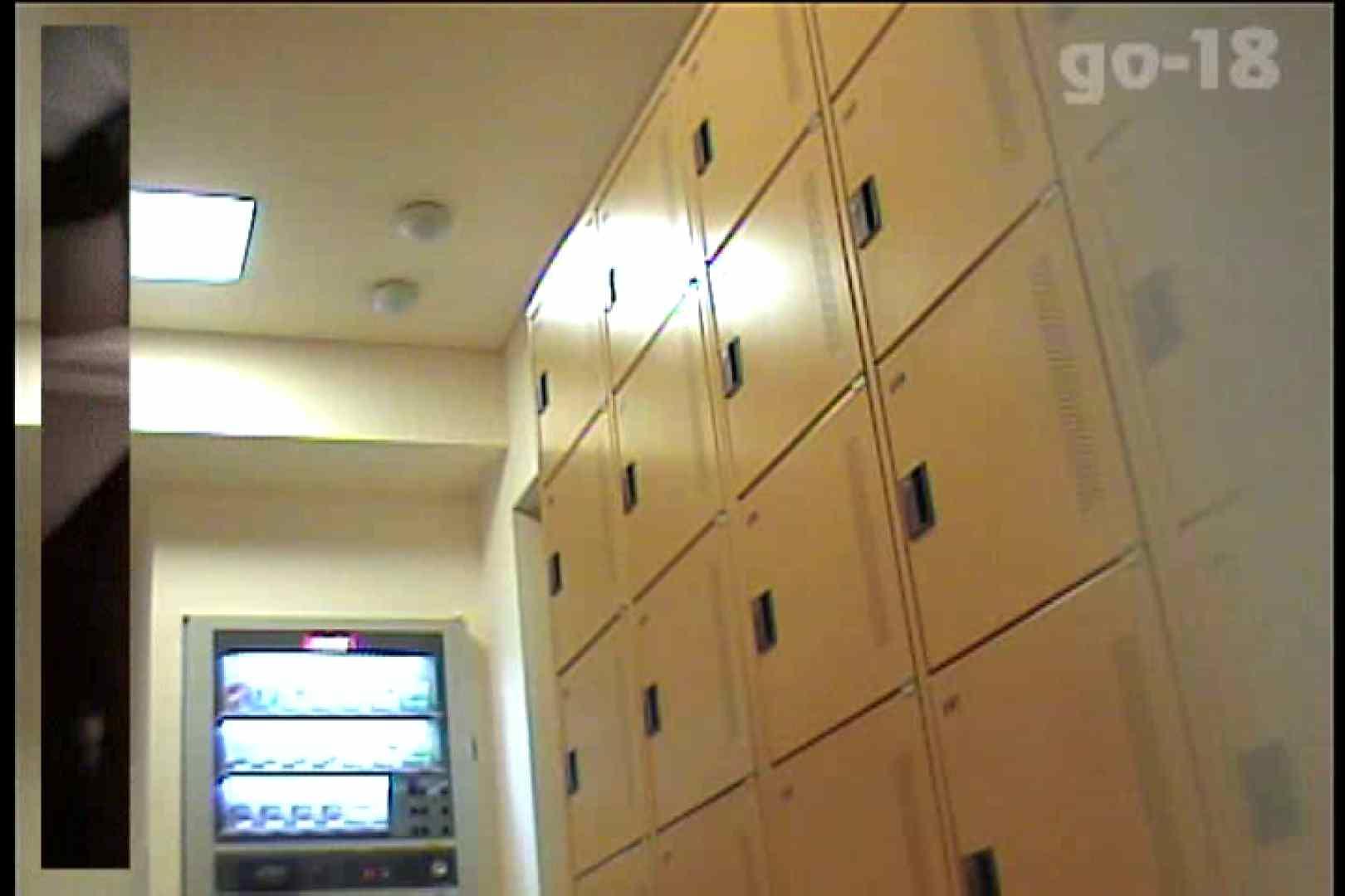 電波カメラ設置浴場からの防HAN映像 Vol.18 OLのボディ  102PIX 15