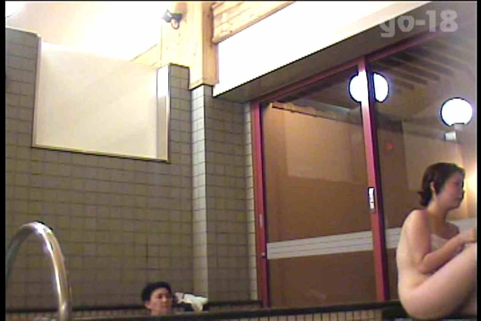 電波カメラ設置浴場からの防HAN映像 Vol.18 チラ見せ われめAV動画紹介 102PIX 17