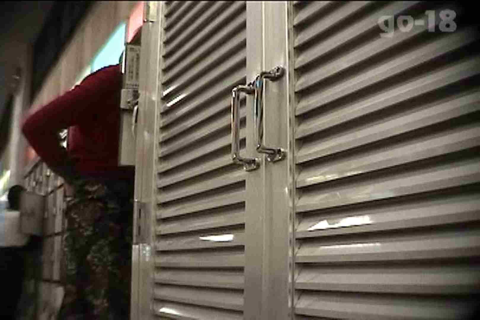 電波カメラ設置浴場からの防HAN映像 Vol.18 OLのボディ | 盗撮  102PIX 28