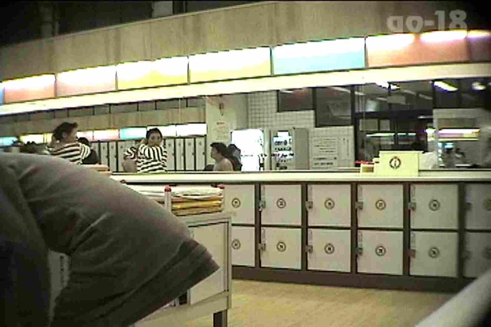 電波カメラ設置浴場からの防HAN映像 Vol.18 OLのボディ | 盗撮  102PIX 31