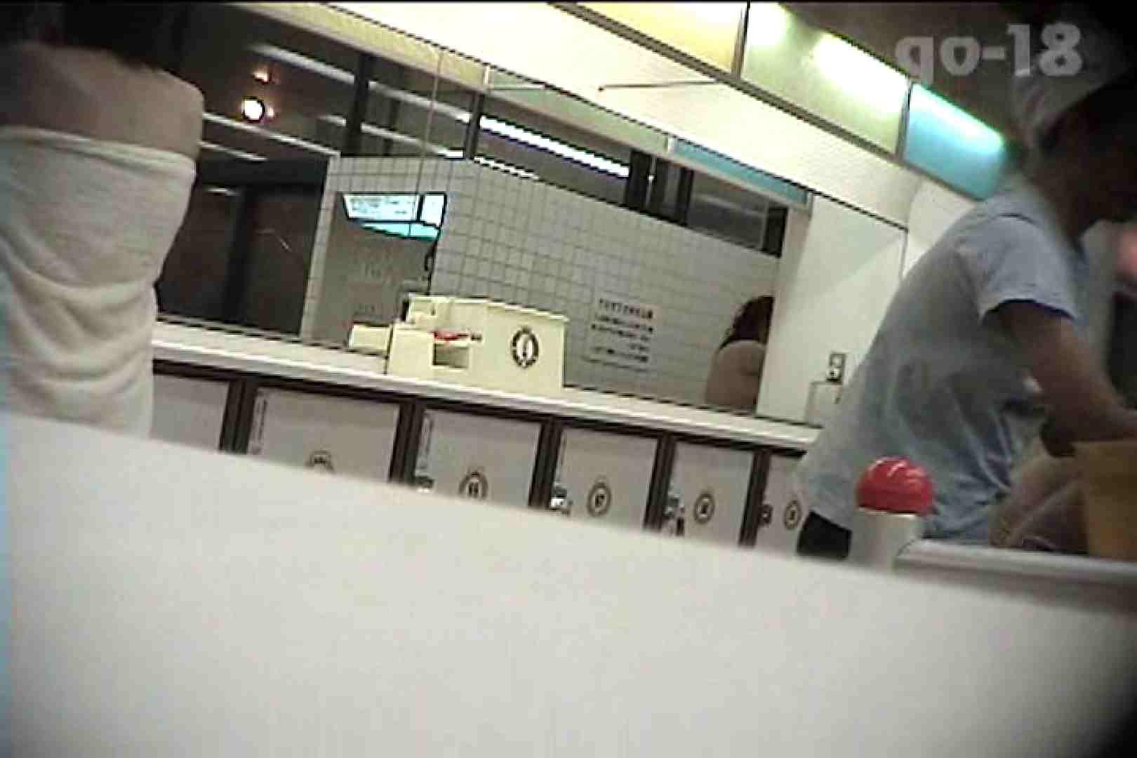 電波カメラ設置浴場からの防HAN映像 Vol.18 OLのボディ  102PIX 39