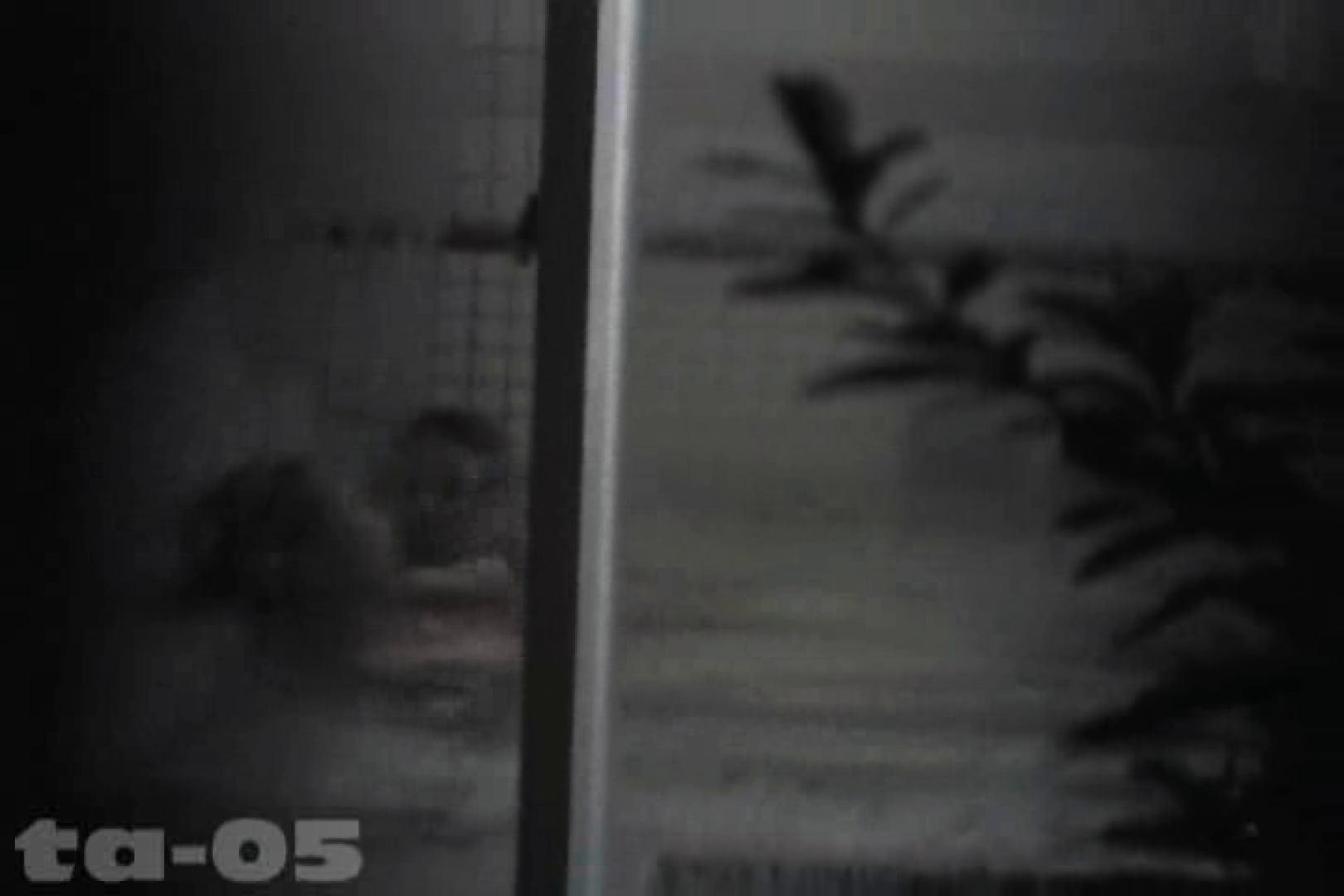 合宿ホテル女風呂盗撮高画質版 Vol.05 合宿中の女子 オメコ無修正動画無料 81PIX 53